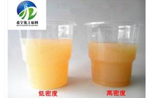 氧化聚乙烯乳化蜡