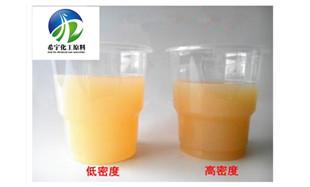 聚乙烯蜡在水性油墨中的应用